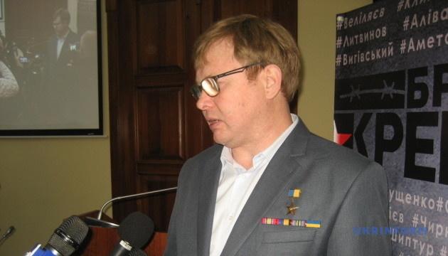 Герой Украины Владимир Жемчугов: я защищал свой дом, а оказалось - что всю Украину
