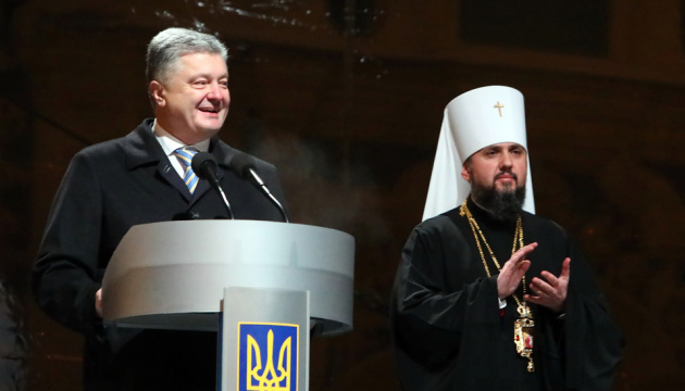 Польские СМИ - о Поместном соборе: Исторический день для Украины