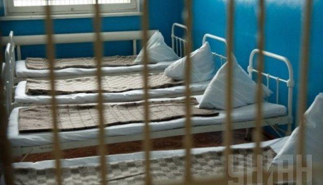 Не изолировать: в Украине стартовала реформа системы психинтернатов