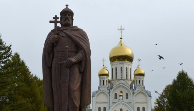 Украина положила конец более чем 330-летнему влиянию московской церкви - FT
