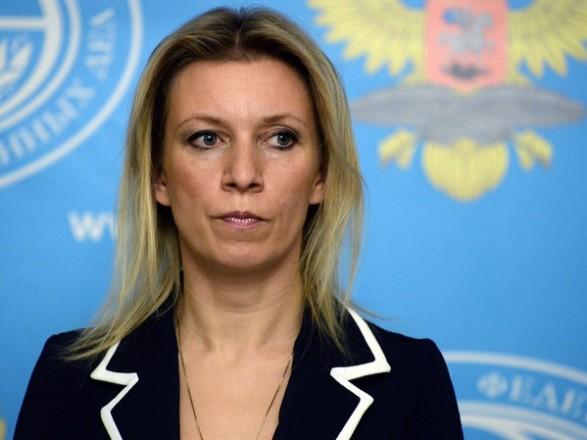 ВМИД Российской Федерации намекнули навозможность оккупации всей Украинского государства