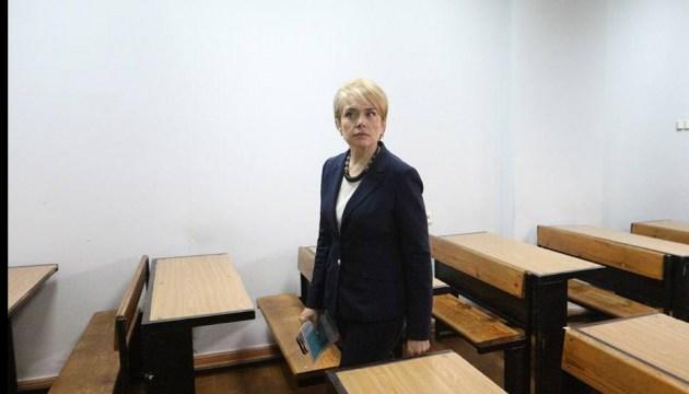 На начальную школу в бюджет-2019 заложили миллиард - Гриневич