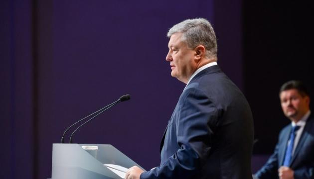 Для Украины 2018 год стал чрезвычайно важным - Президент