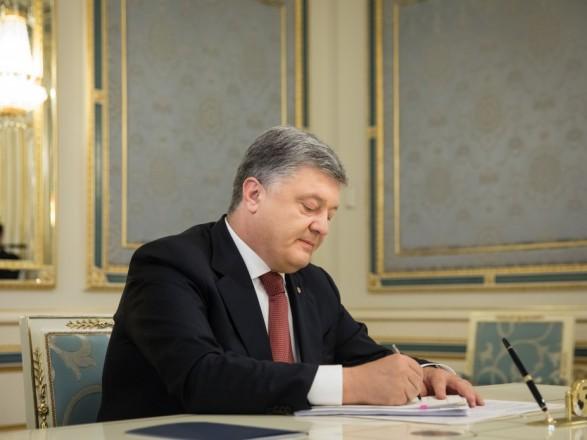 Президент заявил, что подписал Госбюджет-2019
