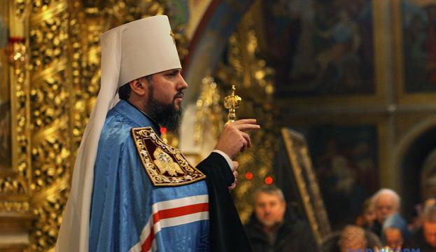 Митрополит Епифаний: Никогда не забудем того, что дала нам церковь-мать