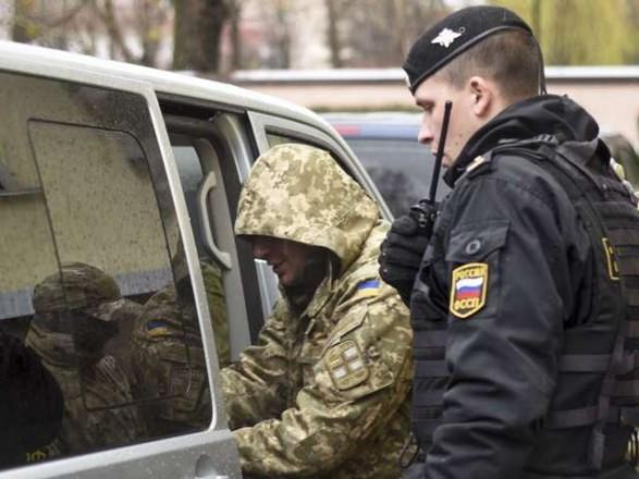 Суд в Москве продлил арест уже 12 захваченным морякам