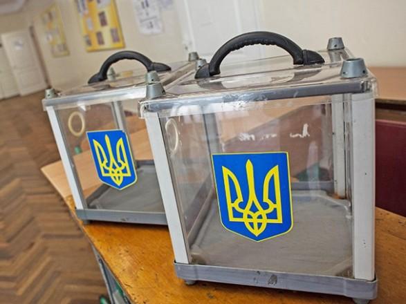 Уже 46 человек подало документы в кандидаты на выборы президента Украины