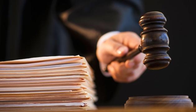 Международные эксперты ветировали еще 12 кандидатов в антикоррупционный суд