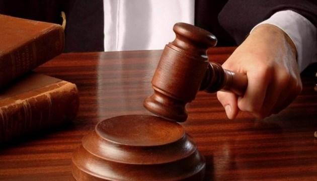 Высший совет правосудия уволил двух судей