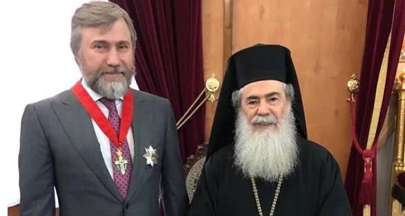 Патриарх Иерусалимский Феофил наградил Новинского