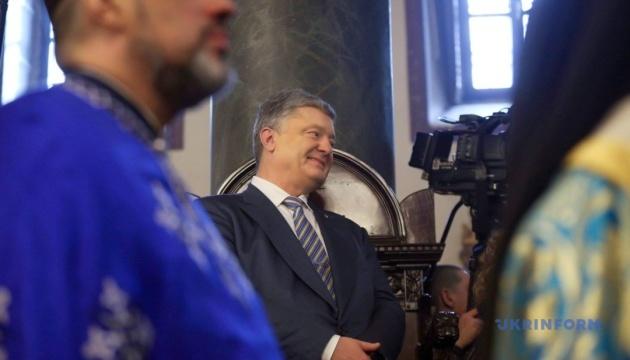 Варфоломей навсегда останется в истории православной церкви - Порошенко