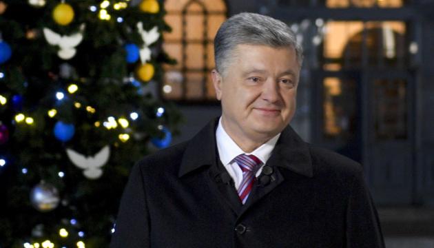 Украина еще смелее будет продолжать реформы, чтобы стать сильной - Порошенко