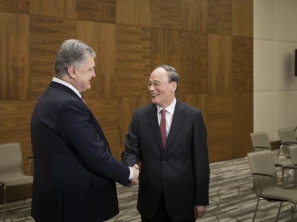 Украина и Китай проведут заседание межправительственной комиссии