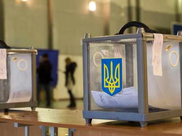Украина ожидает на выборах <span id=
