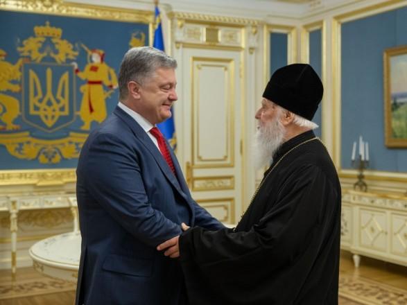 Порошенко дал Филарету звание Героя Украины
