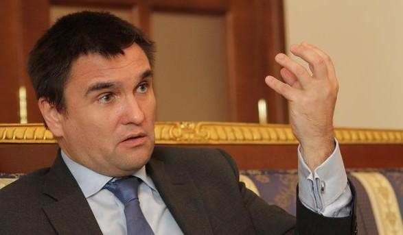 Климкин назвал свои приоритеты на форуме в Давосе