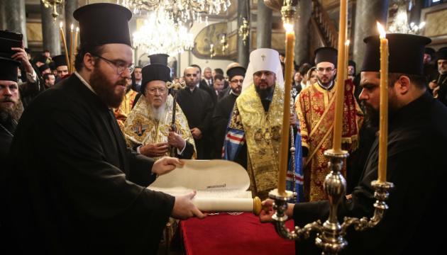 Патриарх Варфоломей: Украинцы ждали этого благословенного дня семь веков...