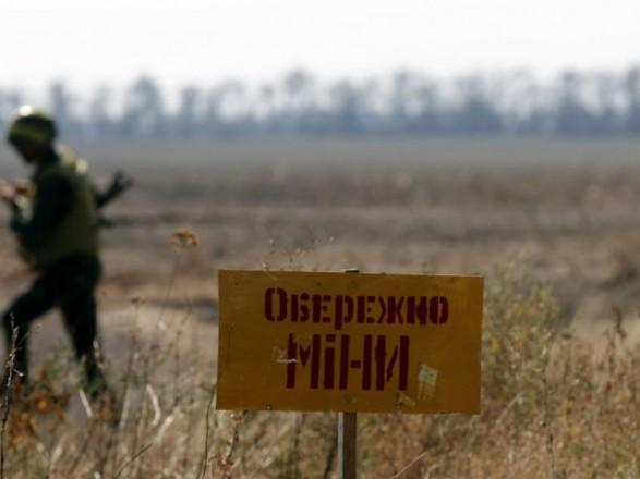 Порошенко подписал закон о противоминной деятельности