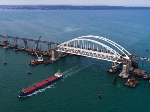 Россия должна соблюдать договор об использовании Керченского пролива - посол Греции
