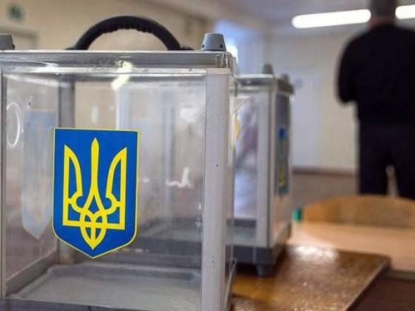 ЦИК разрешила трем общественным организациям наблюдать за выборами Президента