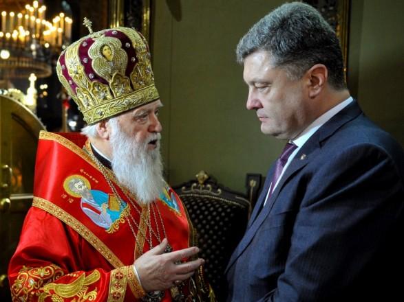 Филарет опроверг вмешательство Порошенко в церковные дела