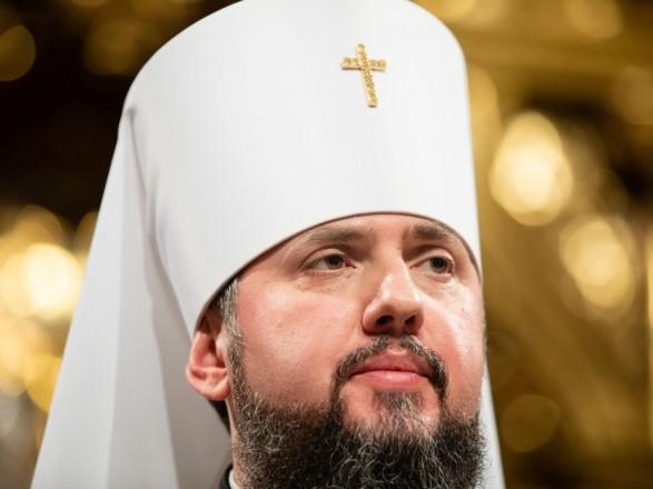 Епифаний: государство не вмешивается в церковные дела