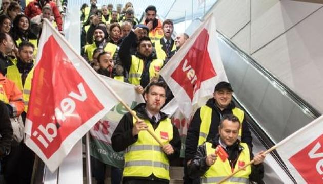 Забастовка в аэропорту Франкфурта: украинцам советуют перебронировать билеты