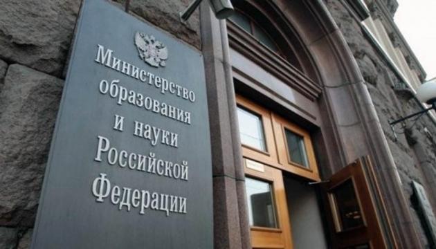 В МОН рассказали, как абитуриенты из Крыма и оккупированного Донбасса будут сдавать ВНО
