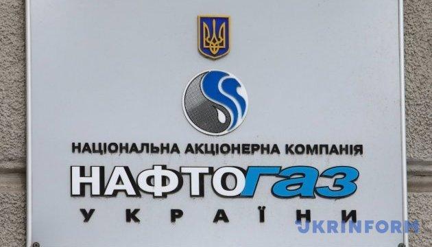 Интересы Нафтогаза в иске против РФ представляет компания Covington&Burling LLP