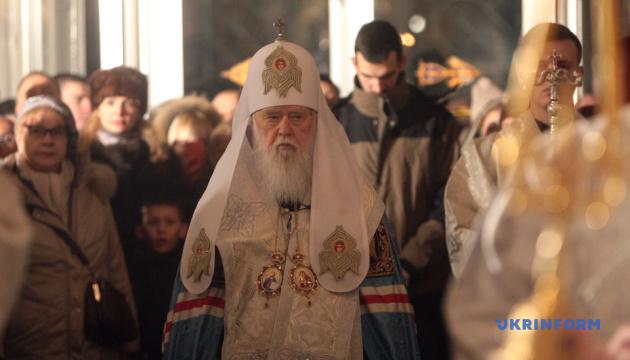 Томос имеет большое значение как для УПЦ, так и для Украины - Филарет
