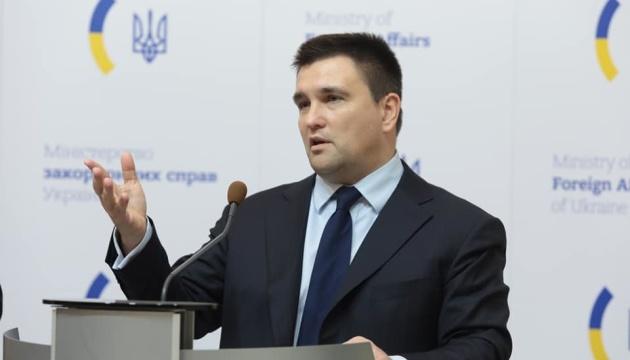 Климкин выразил соболезнования полякам в связи со смертью мэра Гданьска