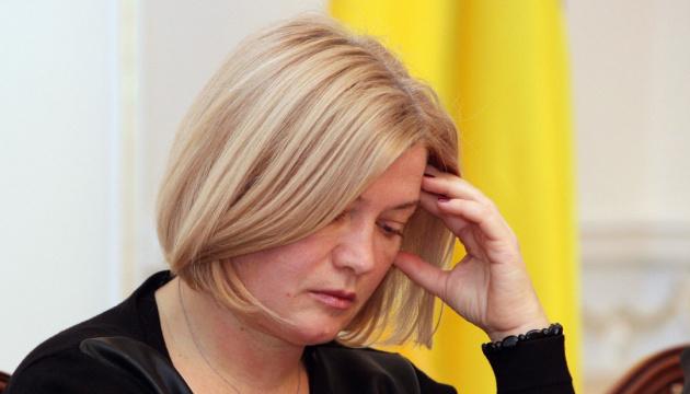 Геращенко получила письма от политзаключенных Карпюка и Кияшко