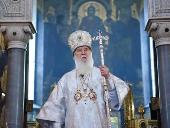 Православная церковь Украины общается с СБУ - Филарет
