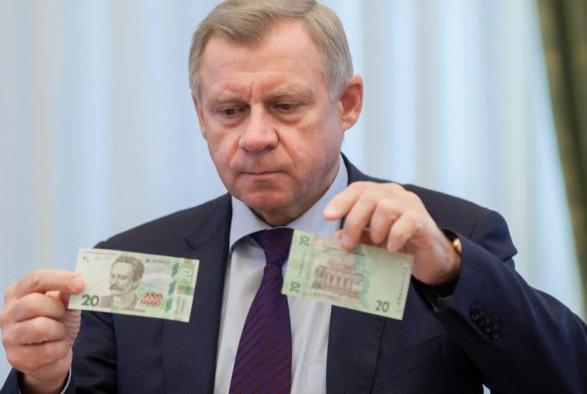 Смолий может выступить в Верховной Раде 18 января - комитет ВР по финансовой политике