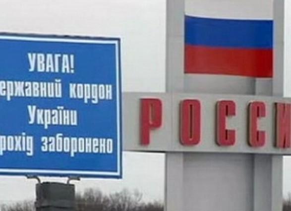 В РФ заявили, что выставили новый пограничный пост на границе с Украиной