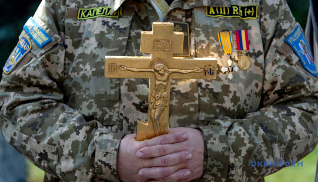 Военное духовенство ПЦУ призывает верующих не поддаваться на провокации Кремля