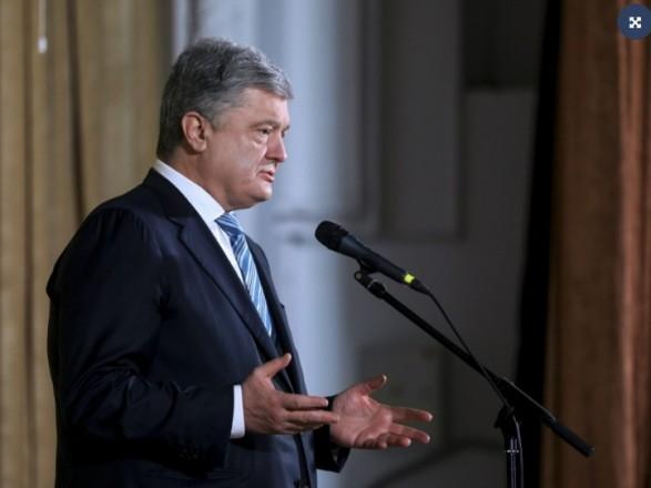 """Порошенко заявил, что контракт с """"Газпром"""" питал коррупцию в Украине"""