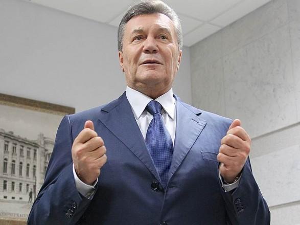 Януковича приговорили к 13 годам заключения