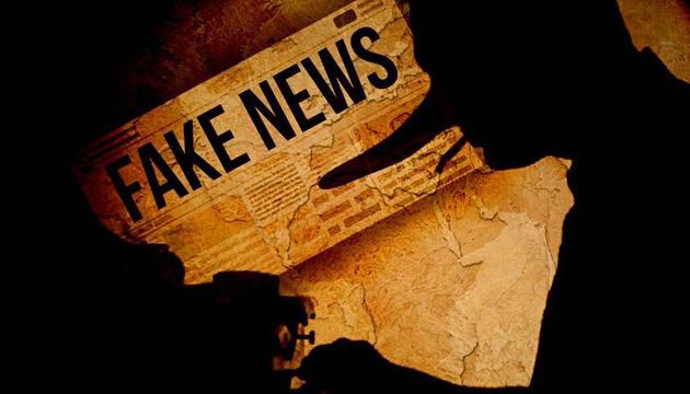 Украина находится под информационным огнем Кремля – EUvsDisinfo