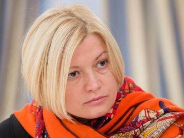 Геращенко рассказала, где понадобится новая резолюция ПАСЕ по Азову и захваченным морякам