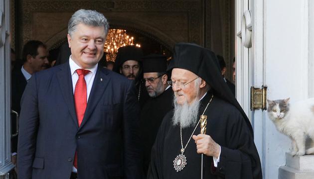 Порошенко: Среди 15 звезд автокефальных православных церквей появилась украинская