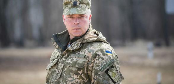 Россия становится причиной военных конфликтов - командующий ООС