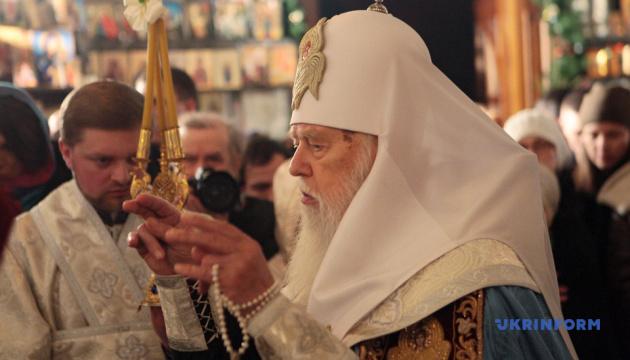 Филарет: Украинскую церковь признают патриархатом
