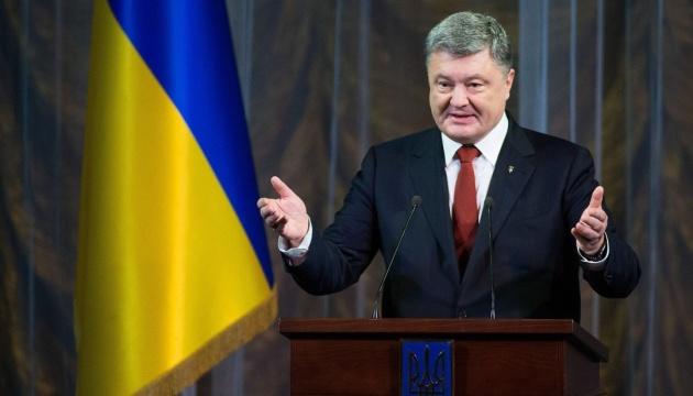 Порошенко приглашает украинцев на Софийскую площадь - вместе молиться за ПЦУ