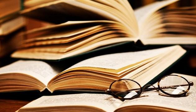 Объем украиноязычной литературы в книжных магазинах достиг 78% - Порошенко