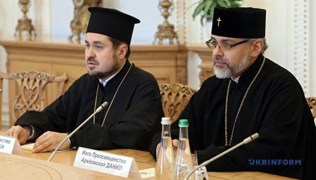 Украинская церковь не будет зависимой от Константинополя - экзарх Даниил