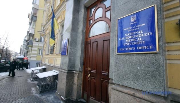 """Полиция Киева усилила охрану возле медуниверситета после попытки """"штурма"""""""