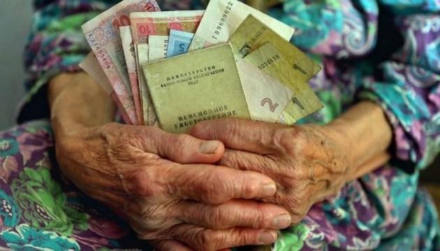 Гройсман рассказал, когда кабмин проведет масштабный перерасчет пенсий