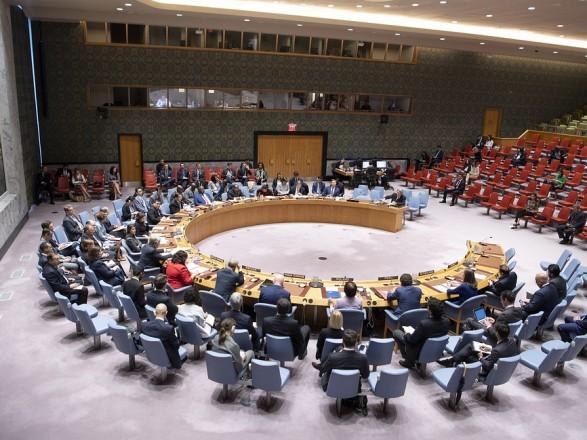 Украина выступила за отмену вето в Совбезе ООН