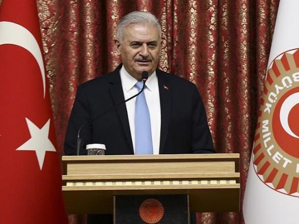 Председатель парламента Турции объявил о своей отставке